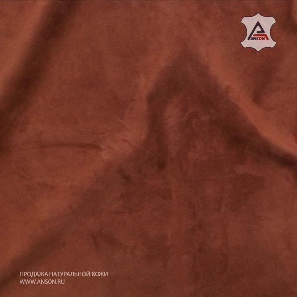 Замша КРС натуральная одежная и теленок продажа в москве