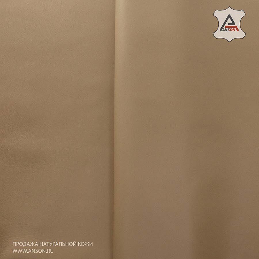b5fb6e040 кожа обувная натуральная гладкая классическая продажа в москве