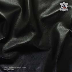CLASSIKA BLACK