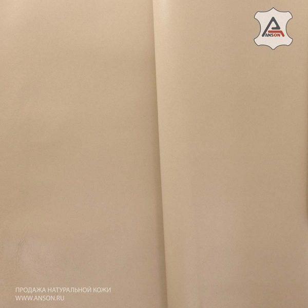кожа обувная натуральная гладкая классическая продажа в москве