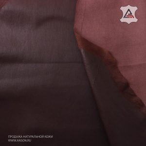 Кожа одежная натуральная гладкая стрейч продажа могазин в москве